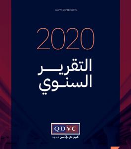cover ar 2021